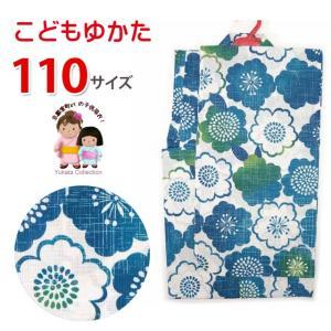浴衣 子供 レトロ 110cm 女の子 こども キッズ 子供浴衣 110cm「緑系 花柄」OYK11-07|kyoto-muromachi-st