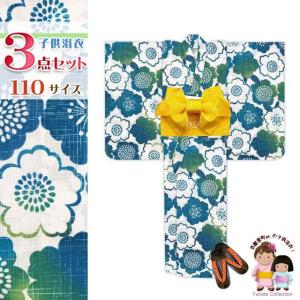 浴衣 子供 セット 3点セット 110 レトロ 子供浴衣 作り帯 下駄 セット「緑系 花柄」OYK11-07-setC|kyoto-muromachi-st