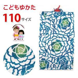 浴衣 子供 レトロ 110cm 女の子 こども キッズ 子供浴衣 110cm「青緑系 バラ」OYK11-09|kyoto-muromachi-st