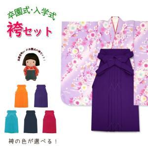 卒園式 袴 セット 女の子 総柄の子供着物 無地袴 5点セット 合繊「薄紫ぼかし 梅と桜」OYM576hset|kyoto-muromachi-st