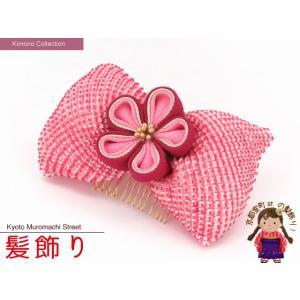 髪飾り リボン 卒園式 袴姿に 子供用 正絹の絞り生地のリボン髪飾り「赤」RBKc01|kyoto-muromachi-st