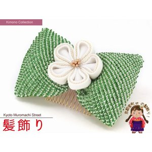髪飾り リボン 卒園式 袴姿に 子供用 正絹の絞り生地のリボン髪飾り「緑」RBKc02|kyoto-muromachi-st