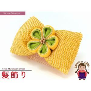 髪飾り リボン 卒園式 袴姿に 子供用 正絹の絞り生地のリボン髪飾り「黄色」RBKc03|kyoto-muromachi-st