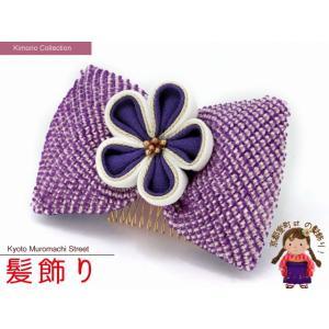 髪飾り リボン 卒園式 袴姿に 子供用 正絹の絞り生地のリボン髪飾り「紫」RBKc04|kyoto-muromachi-st