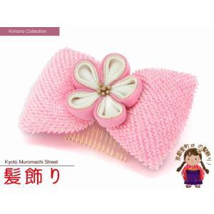 髪飾り リボン 卒園式 袴姿に 子供用 正絹の絞り生地のリボン髪飾り「ピンク」RBKc05|kyoto-muromachi-st