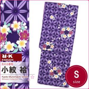 着物 単品 洗える着物 袷 小紋 RKブランドの着物 Sサイズ 「紫 花輪」RKAS2331|kyoto-muromachi-st
