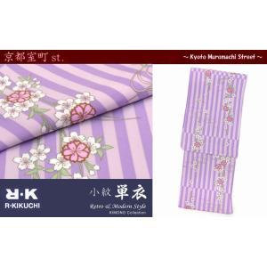 """R・K(リョウコ キクチ)""洗える着物 小紋 単衣 仕立て上がり フリーサイズ「紫 桜にストライプ」RKH3703|kyoto-muromachi-st"
