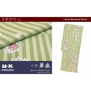 """R・K(リョウコ キクチ)""洗える着物 小紋 単衣 仕立て上がり フリーサイズ「抹茶 桜にストライプ」RKH3704|kyoto-muromachi-st"