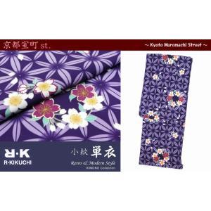 """R・K(リョウコ キクチ)""洗える着物 小紋 単衣 仕立て上がり フリーサイズ「紫 花輪」RKH3731|kyoto-muromachi-st"