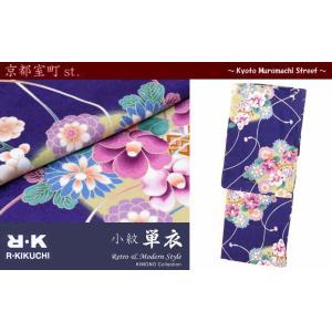 """RK(リョウコキクチ)"" 洗える着物 単衣・小紋 フリーサイズ「花紺、鞠と椿」RKH6001|kyoto-muromachi-st"