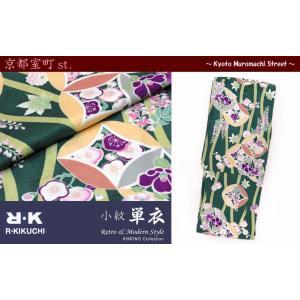 """RK(リョウコキクチ)"" 洗える着物 単衣・小紋 フリーサイズ「緑、縦涌に七宝」RKH6013|kyoto-muromachi-st"