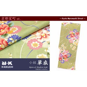 """RK(リョウコキクチ)"" 洗える着物 単衣・小紋 フリーサイズ「薄抹茶、花と鞠」RKH6022|kyoto-muromachi-st"