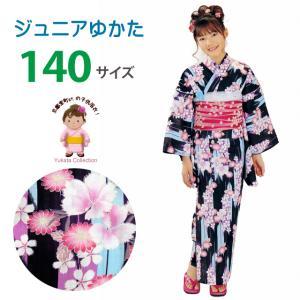 子供浴衣 140サイズ 女の子 リョウコキクチブランドのジュニア浴衣「黒地、水色矢絣になでしこ」RKKY1402|kyoto-muromachi-st