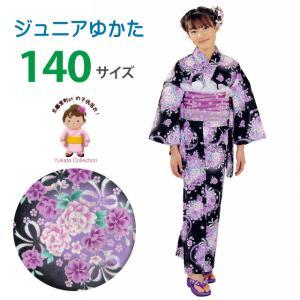 子供浴衣 140サイズ 女の子 リョウコキクチブランドのジュニア浴衣「黒地、小花にリボン」RKKY1407|kyoto-muromachi-st