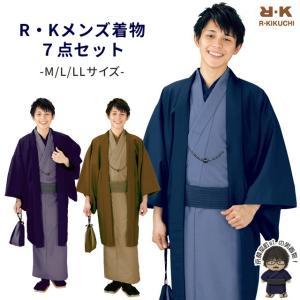父の日特集 ポイント5倍!男着物 R・K(リョウコ・キクチ)ブランド男性用 洗えるメンズ着物アンサンブル 7点セット(M/L/LLサイズ)「選べる3色」RKME kyoto-muromachi-st