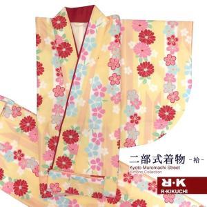 二部式着物 洗える着物 袷 小紋 RKブランドのきもの フリーサイズ「クリーム&ピーチ 矢羽根に花」RKNb4709|kyoto-muromachi-st