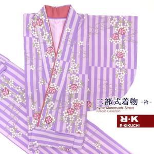 二部式着物 洗える着物 袷 小紋 RKブランドのきもの フリーサイズ「紫 桜にストライプ」RKNb4803|kyoto-muromachi-st