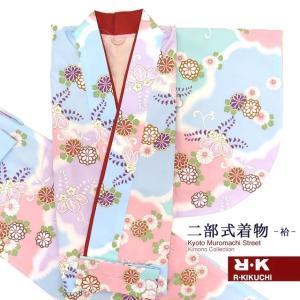二部式着物 洗える着物 袷 小紋 RKブランドのきもの フリーサイズ「寒色系 パステル 菊に雲」RKNb4808|kyoto-muromachi-st