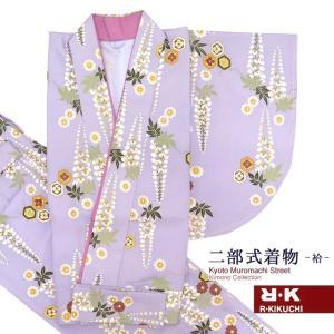二部式着物 洗える着物 袷 小紋 RKブランドのきもの フリーサイズ「薄紫 菊と藤」RKNb4810|kyoto-muromachi-st