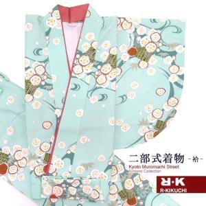二部式着物 洗える着物 袷 小紋 RKブランドのきもの フリーサイズ「ミント 梅に流水」RKNb4816|kyoto-muromachi-st
