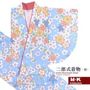二部式着物 洗える着物 袷 小紋 RKブランドのきもの フリーサイズ「水色 桜ともみじ」RKNb4821|kyoto-muromachi-st
