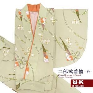 二部式着物 洗える着物 袷 小紋 RKブランドのきもの フリーサイズ「薄緑 扇子」RKNb4839|kyoto-muromachi-st
