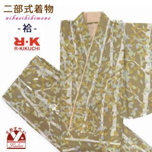 二部式着物 洗える着物 R・Kブランドの着物 袷 フリーサイズ「うぐいす色 葉」RKNb4920|kyoto-muromachi-st