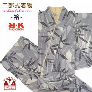 二部式着物 洗える着物 R・Kブランドの着物 袷 フリーサイズ「グレー系 葉」RKNb4921|kyoto-muromachi-st