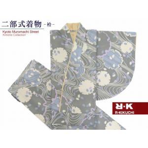 二部式着物 洗える着物 R・Kブランドの着物 袷 フリーサイズ「グレー系 雪輪に流水」RKNb4924|kyoto-muromachi-st