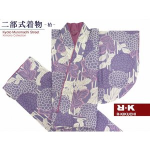 二部式着物 洗える着物 R・Kブランドの着物 袷 フリーサイズ「青薄紫 菊」RKNb4926|kyoto-muromachi-st