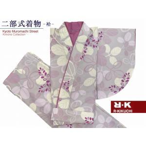 二部式着物 洗える着物 R・Kブランドの着物 袷 フリーサイズ「グレー 萩」RKNb4940|kyoto-muromachi-st