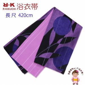 548574175f3c94 リョウコキクチ 浴衣の商品一覧 通販 - Yahoo!ショッピング