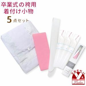 和装小物5点セット SET-Ns1|kyoto-muromachi-st