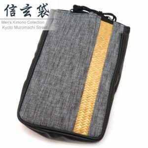 信玄袋 巾着 巾着袋 メンズ 浴衣に 竹網み飾り 綿麻の信玄袋「グレー」SGB870|kyoto-muromachi-st