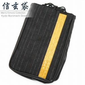 信玄袋 巾着 巾着袋 メンズ 浴衣に 竹網み飾り 綿麻の信玄袋「黒」SGB872|kyoto-muromachi-st