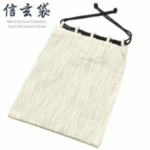 信玄袋 男性用巾着 浴衣に 綿麻の信玄袋「生成り」SGBa-877|kyoto-muromachi-st