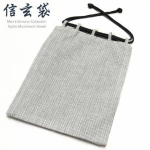 信玄袋 男性用巾着 浴衣に 綿麻の信玄袋「薄灰色」SGBa-878|kyoto-muromachi-st