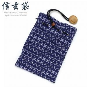 信玄袋 巾着袋 メンズ 和柄の男性用信玄袋(合繊)「紺系、格子に七宝」SGBb-877|kyoto-muromachi-st