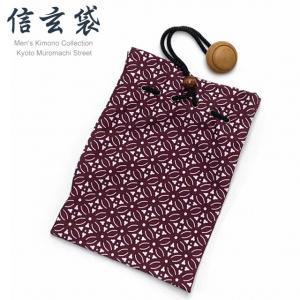 信玄袋 巾着袋 メンズ 和柄の男性用信玄袋(合繊)「エンジ系、七宝」SGBb-879|kyoto-muromachi-st