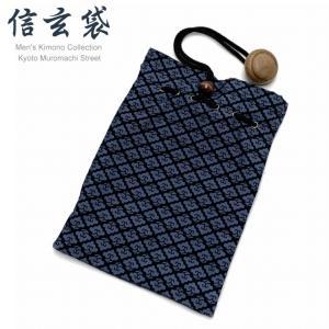 信玄袋 巾着袋 メンズ 和柄の男性用信玄袋(合繊)「黒x青鼠、雲」SGBb-881|kyoto-muromachi-st