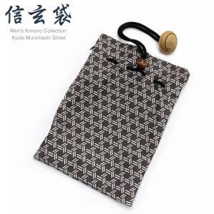 信玄袋 巾着袋 メンズ 和柄の男性用信玄袋(合繊)「茶系、かごめ」SGBb-883|kyoto-muromachi-st