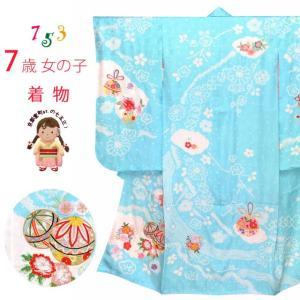 七五三 着物 7歳 女の子用 本絞り 刺繍入りの着物(正絹)「水色、二つ鞠」SKE-02-Z|kyoto-muromachi-st