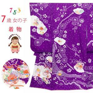七五三 着物 7歳 女の子用 本絞り 刺繍入りの着物(正絹)「紫、鈴」SKE-04-M|kyoto-muromachi-st