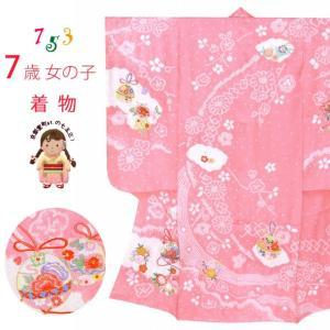 七五三 着物 7歳 女の子用 本絞り 刺繍入りの着物(正絹)「ピンク、鈴」SKE-04-P|kyoto-muromachi-st