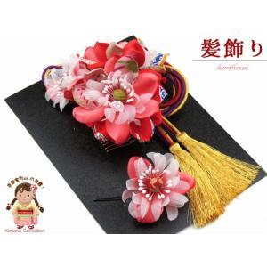 髪飾り 和柄の髪飾り 成人式や十三詣りに「赤系、和柄花にタッセル」SKK810|kyoto-muromachi-st