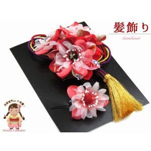 髪飾り 和柄の髪飾り 成人式や十三詣りに「赤系、和柄花にタッセル」SKK814|kyoto-muromachi-st