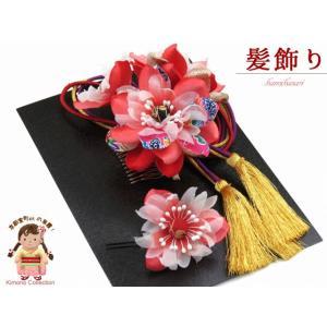 髪飾り 和柄の髪飾り 成人式や十三詣りに「赤系、和柄花にタッセル」SKK815|kyoto-muromachi-st