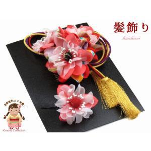 髪飾り 和柄の髪飾り 成人式や十三詣りに「赤系、和柄花にタッセル」SKK816|kyoto-muromachi-st