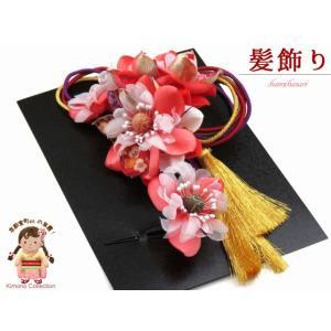 髪飾り 和柄の髪飾り 成人式や十三詣りに「赤系、和柄花にタッセル」SKK817|kyoto-muromachi-st