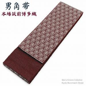 角帯 正絹 メンズ 着物 浴衣に 日本製 本場筑前 博多織の角帯「茶系」SKO743|kyoto-muromachi-st